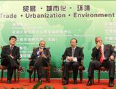 环境与发展国际研讨会