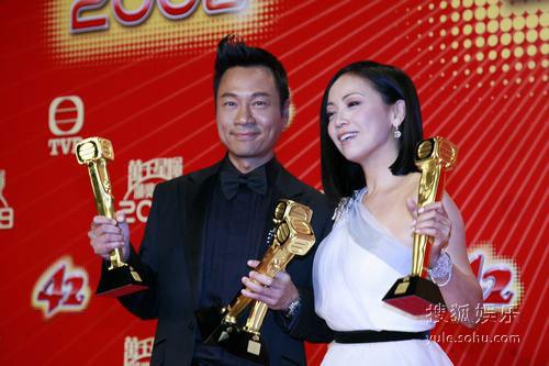 真为四奶奶和柴九哥高兴,2009TVB万千星辉颁奖礼 - 谈天说地 - 广州妈妈论坛