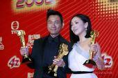 图:TVB台庆颁奖庆功会 黎耀祥邓萃雯成大赢家