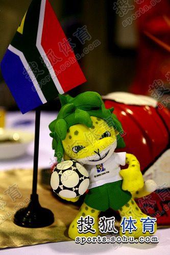 南非使馆目睹世界杯抽签仪式-吉祥物