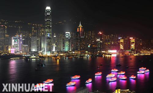 东亚会_香港2009东亚运动会盛大开幕-搜狐新闻
