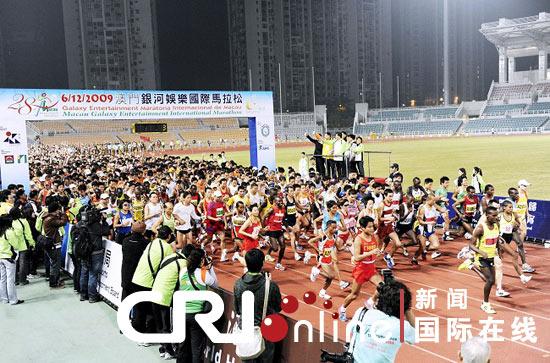银河娱乐下载_澳门举办银河娱乐国际马拉松比赛(图)