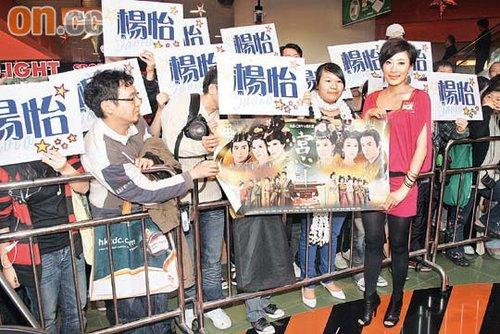 杨怡获大班粉丝举牌撑场,与佘诗曼孤独开工相映成趣。