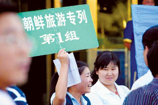图为2008年中国游客从丹东火车站赴朝鲜旅游