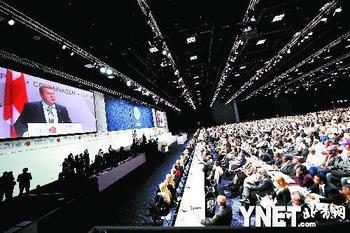 12月7日,丹麦哥本哈根,气候大会开幕,预计1.5万人到场参加