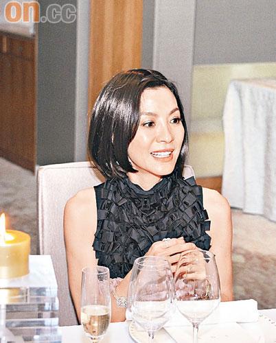 杨紫琼表示与名店合作愉快