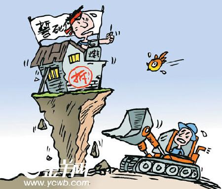 近期来,中国式拆迁冲突频发,《城市拆迁条例》成为学者、媒体关注焦点。