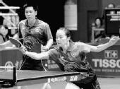 图文:中国香港队收获乒乓球第二金 帖雅娜击球