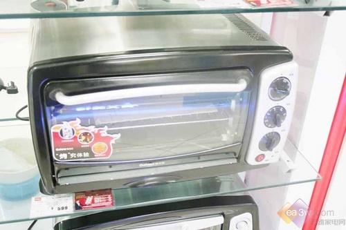 6片面包同时烤 格兰仕电烤箱惊爆599