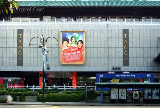 Tip3 台湾购物何时买