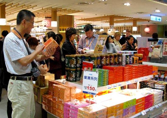 Tip4 台湾购物退税及邮寄贴士