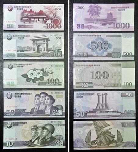 这张12月7日拍摄的拼版照片中显示的是朝鲜货币的正面和反面。