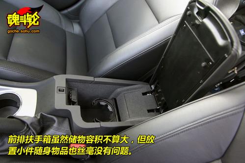 雪铁龙 C5 实拍 图解 图片