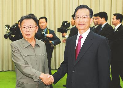 温家宝同朝鲜劳动党总书记金正日会谈