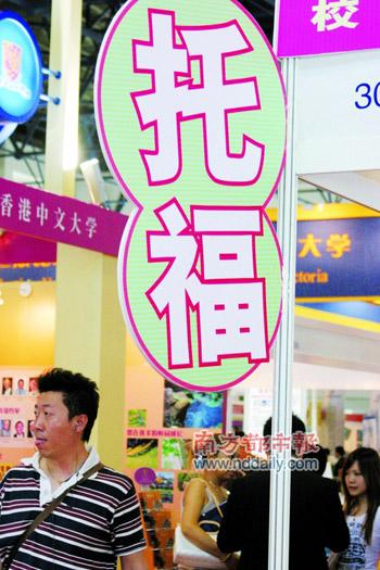 都市校园sese_与深圳,广州等都市形形色色的雅思,托福考试培训班相比,二线城市的