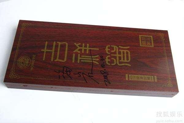 45#海岩-黄花梨筷子1
