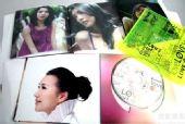 """48#陈好-""""幸好""""专辑2"""