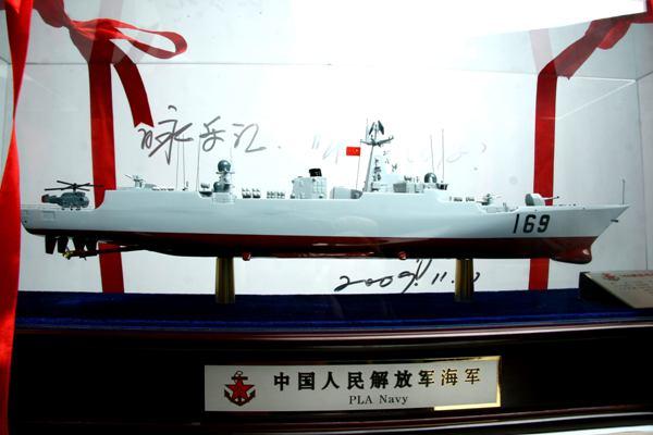 《咏乐汇》拍品 54#尤勇沧海道具船模