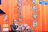 创维集团彩电事业部执行副总经理 黎杰伟先生