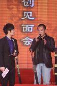 《大秦帝国》搜狐网络首映 侯勇上台发言