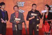 黄健中:中国人应该了解中国男人的魅力
