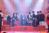 《大秦帝国》搜狐网络首映 众嘉宾合力启动