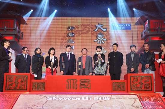 《大秦帝国》搜狐网络首映 众嘉宾启动祝福仪式 XFY_6395