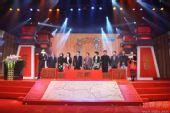 《大秦帝国》搜狐网络首映 众嘉宾听主持人讲解