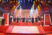 《大秦帝国》搜狐网络首映 众嘉宾启动祝福仪式