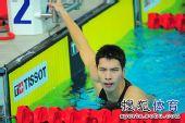 图文:男4x100混中国队摘银 吕志武面对镜头