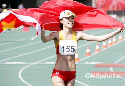 李燕飞庆祝夺冠