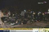 普京称彼尔姆火灾事故暴露政府官僚主义恶习(图)