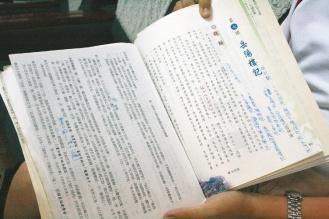 台湾高中语文重拾经典文学 文言文比率增至65%(图)