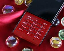 巧克力升级价不高 LG BL20e今到货促销
