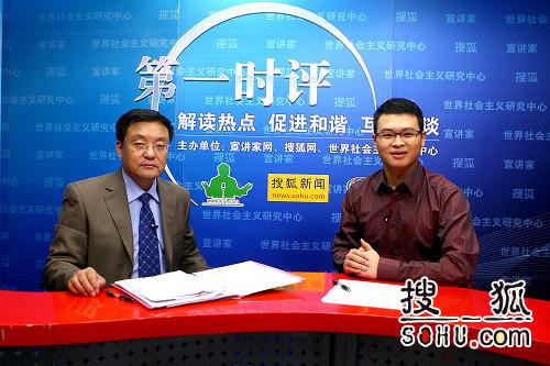 中央党校经济学部发展教研室主任谢鲁江做客第一时评。