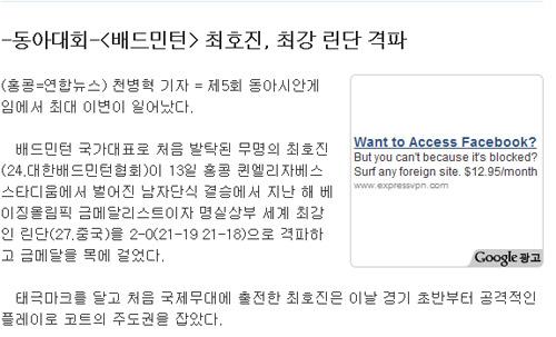 韩联社截屏
