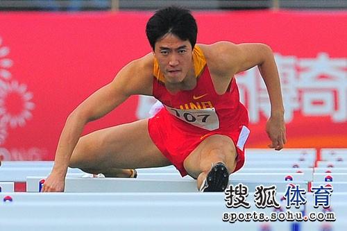 刘翔成就三连冠