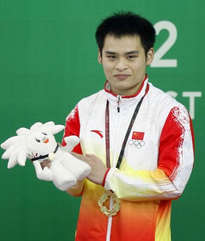 01 男子3米板 金牌 李世鑫