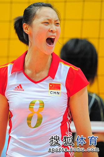 女排决赛 惠若琪庆祝得分