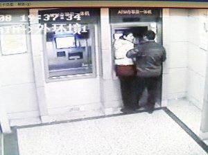 银行监控拍摄下女子遭遇抢劫时的情景。警方提供