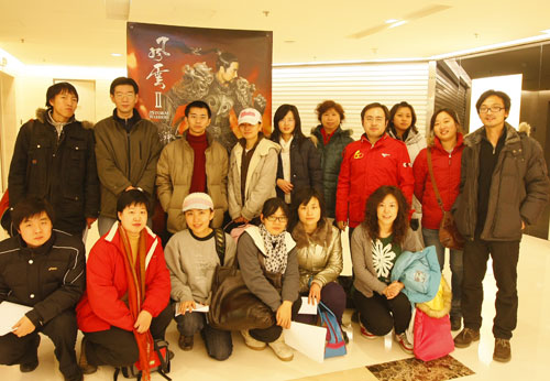 《风云2》北京评审团