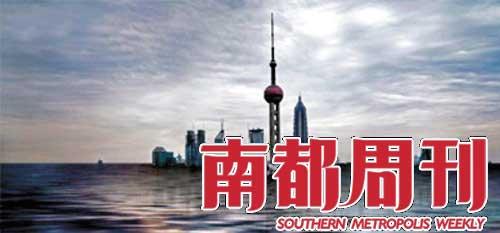 合成出来的上海被淹没图景。