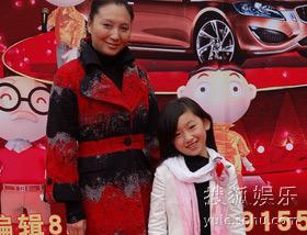 图:九头身小美女苏美璇家庭