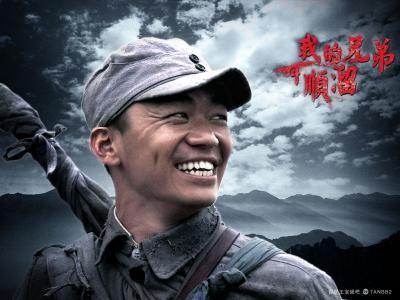 军事题材电视剧:《我的兄弟叫顺溜》(组图)
