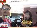 奶爸马景涛复出 小娇妻大女儿齐助威
