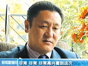 成足副总经理马明宇接受央视采访 电视截屏图