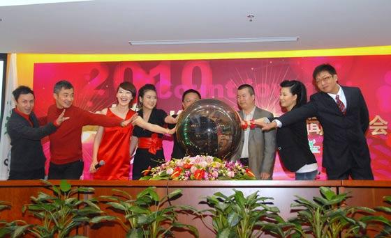 上海迎新跨年晚会启动仪式