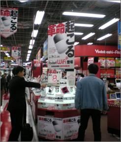 """华为无线猫E5在日本的上市,被誉为""""3G的革命"""""""
