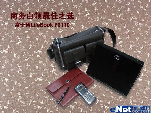 安全 富士通 p8110/商务用户对笔记本一向有着不凡的要求,其中最重要的便是安全与...