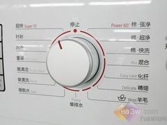 博世新款滚筒特卖:降两千送迷你洗衣机